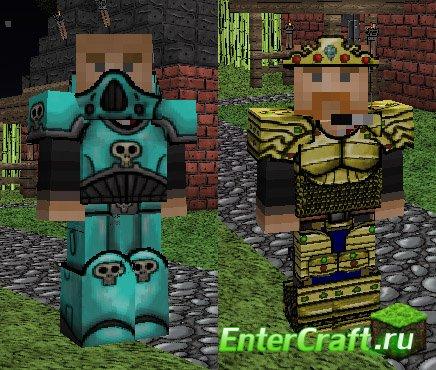 minecraft скачать текстуры 1 2 3: