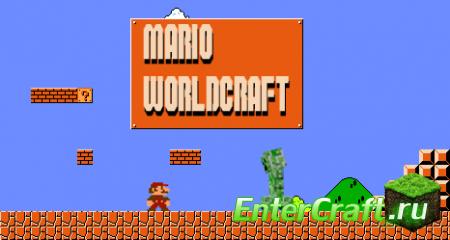 [1.2.5-R1.2] Mario World Craft v2.5