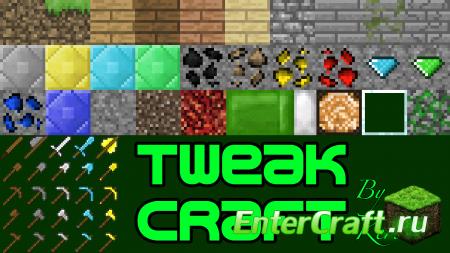 [1.3.1][x16] Tweakcraft - текстур пак