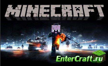 Скачать Minecraft 1.3.2 + сервер