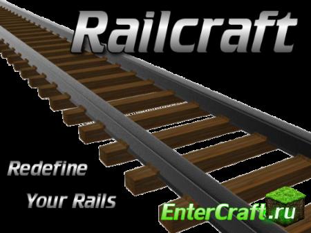 [1.4.2] RailCraft 6.6.0.0 [FORGE] - Новые рельсы, поезда, предметы