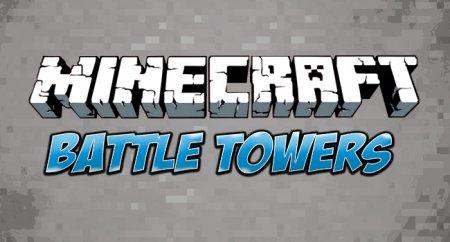 [1.4.2] BattleTowers - Башни с вкусненьким :)