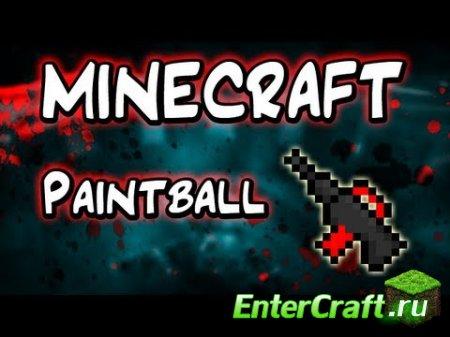[1.4.5] Paintball v2 [SMP][BUKKIT] - Стреляйтесь с друзьями.