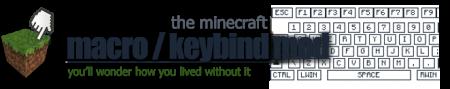 [1.4.6] Macro Keybind Mod v0.9.7 - Забиндить кнопки
