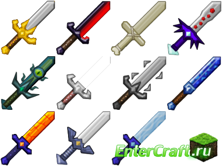 [1.4.6] More Swords Mod - Новые виды мечей