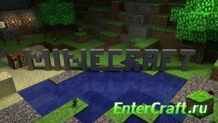 Скачать minecraft 1.5