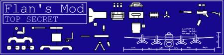 [1.6.4] Flan's Mod - Самолеты, машины, оружия