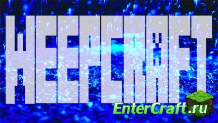 [1.6.4] Клиент с читами WeepCraft